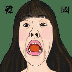 ピンクおばさん(韓国語)