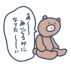 simple Mr.bear