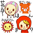 関西弁♪雑貨屋さん