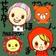Kansai dialect Zakka Style Sticker