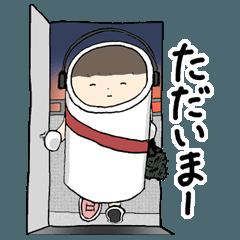 Sen's Ongaeshi version 6