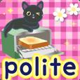 Natural black cat caring sticker english
