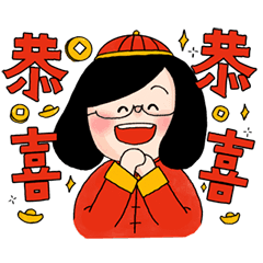 Chiaohui wishes everyone great fortune