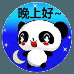 Sunny Day Panda ( Good evening ).