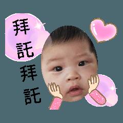 寶妮寶寶的日常用語