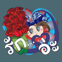 Sazzi Flower EP2