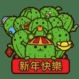 Happy New Year Cactus