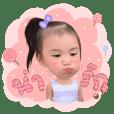 Kwankao little girl