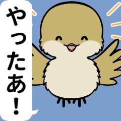 小さな和鳥の基本スタンプ