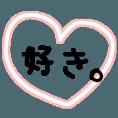 Heart stickers that convey feelings