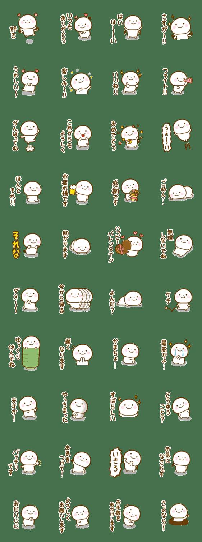 「スマイルくん☆気持ちを伝える☆」のLINEスタンプ一覧