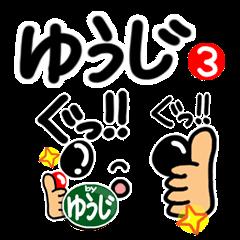 [yuji]reaction.It moves.3