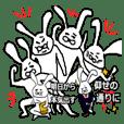 THE 白いウサギのウサ男さん(日常編)