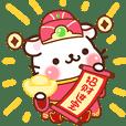 La Xi Spring Festival 2020