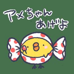 うにゃんぴ(関西弁)