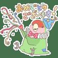 コザクラインコ キャラクタースタンプ