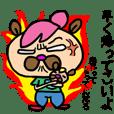 クmama~育児編