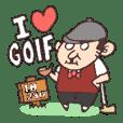 ゴルフ好きスタンプ