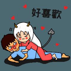 Little devil's Valentine's Day [2020]