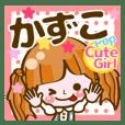【かずこ】Pop & Cute girl3❤よく使う❤40個