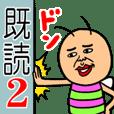 KIDOKUMUSHI vol.2