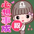 The cute Libra ( YA3 )