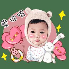 Cai Cai 93472