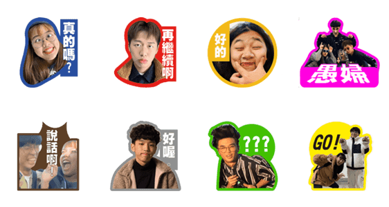 「We are cute guys in commercial design」のLINEスタンプ一覧
