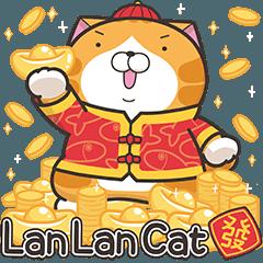 白爛貓新年篇☆賀鼠年☆ (英語版)