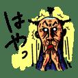 """Thrilling   Japanese samurai """"Zipangu"""""""