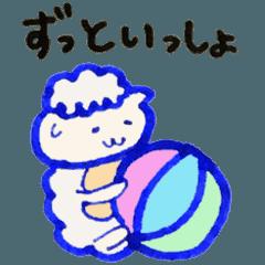 Hitsumaru-baby
