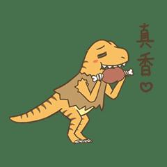 Dinosaurs'talk