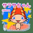 巻き貝サラサちゃん