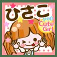 【ひさこ】Pop & Cute girl3❤よく使う❤40個