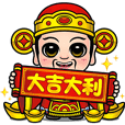 Cute Taiwanese Gods - Fortune God
