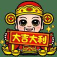 Q神榜-財神迎新年