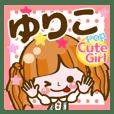 【ゆりこ】Pop & Cute girl3❤よく使う❤40個