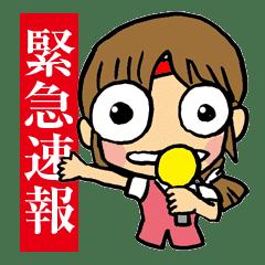 https://stickershop.line-scdn.net/stickershop/v1/product/1058799/LINEStorePC/main.png;compress=true