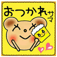 Convenient! Cute bear stickers!