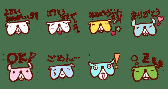 「ぶるわんちゃん」のLINEスタンプ一覧