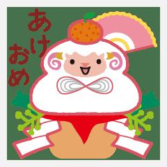 Persembahan Kue Beras Domba Zodiak Stiker Line Line Store
