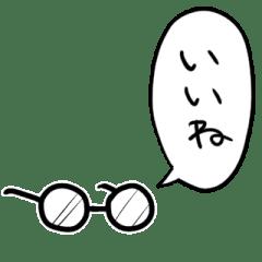 しゃべるメガネ本体2~丸メガネ編~