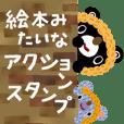 BURAKUMA-Action