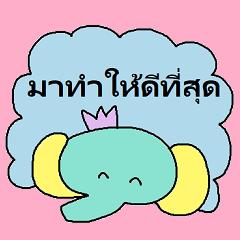 cute Thai Sticker21