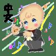 ベイビーバブウオーケストラ 中国語版