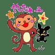 Masao & Komame