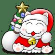 メリークリスマス !