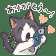 愛猫くんスタンプ