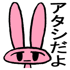 The pink rabbit is severe.