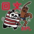 「回文さがし」だんぱつパンダの冒険01